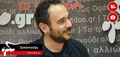 Interview with Kostas Balachoutis